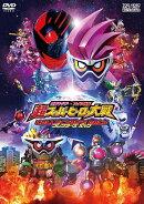 【予約】仮面ライダー×スーパー戦隊 超スーパーヒーロー大戦 コレクターズパック