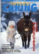 EXCELLENT SWEDEN CARING(VOL.22)