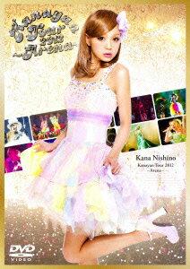 Kanayan Tour 2012 〜Arena〜 [ 西野カナ ]