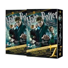 ハリー・ポッターと死の秘宝 PART1 コレクターズ・エディション(3枚組) [ ダニエル・ラドクリフ ]