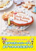 【入荷予約】ときめきメモリアル Girl's Side 4th Heart 公式ガイド