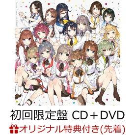 【楽天ブックス限定先着特典】CUE! 01 Single 「Forever Friends」 (初回限定盤 CD+DVD) (缶バッジ(57mm)【絵柄:キービジュアル】付き) [ CUE! ALL CAST ]