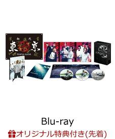 【楽天ブックス限定先着特典】東京リベンジャーズ スペシャルリミテッド・エディションBlu-ray&DVDセット(初回生産限定)【Blu-ray】(キービジュアルB5下敷き) [ 北村匠海 ]