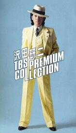 沢田研二 TBS PREMIUM COLLECTION [ 沢田研二 ]