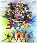 仮面戦隊ゴライダー【Blu-ray】