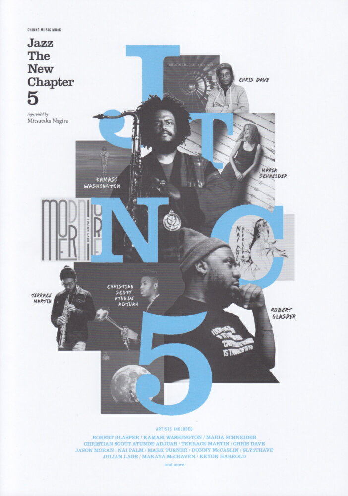 Jazz The New Chapter(5) (SHINKO MUSIC MOOK)