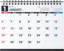 2019年版 1月始まり E154 エコカレンダー卓上B6サイズ 2019年1月始まり ([カレンダー])
