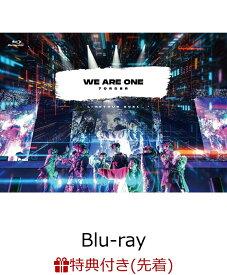 【先着特典】【楽天ブックス限定配送パック(ポスト投函サイズ)】WE ARE ONE【Blu-ray】(オリジナルA4クリアファイル) [ 7ORDER ]