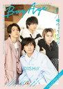 BoyAge-ボヤージュー vol.7 (カドカワエンタメムック)