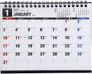 2021年版 1月始まりE154 エコカレンダー卓上 高橋書店 B6サイズ