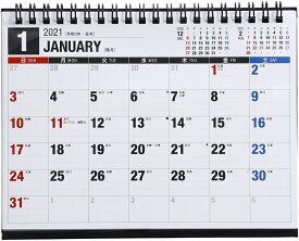 2021年版 1月始まりE154 エコカレンダー卓上 高橋書店 B6サイズ (卓上)