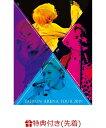 【先着特典】TAEMIN ARENA TOUR 2019 〜X(TM)〜 初回限定盤 DVD(ポスター付き) [ テミン ]