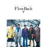 FlowBack V
