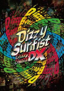 Dizzy Beats DX [ Dizzy Sunfist ]