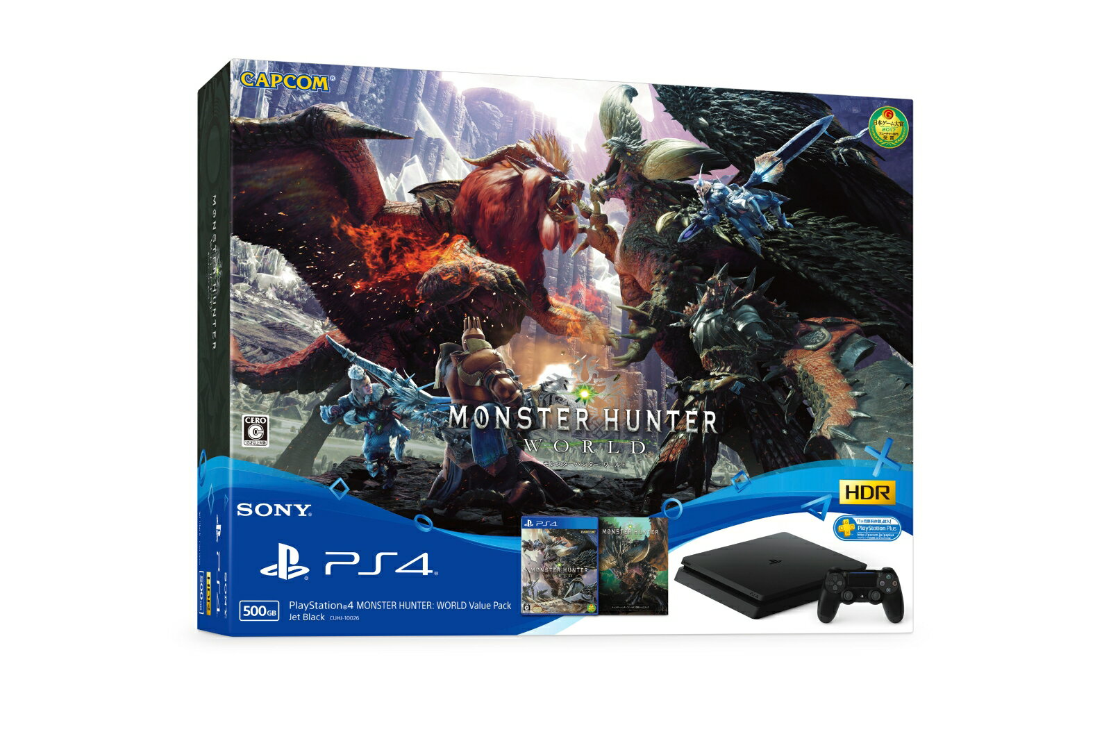 PlayStation4 MONSTER HUNTER: WORLD Value Pack