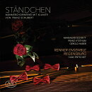 【輸入盤】Standchen-male Choir Works: Pritschet / Renner Ensemble Regensburg