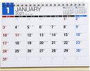 2021年版 1月始まりE155 エコカレンダー卓上 高橋書店 B6サイズ