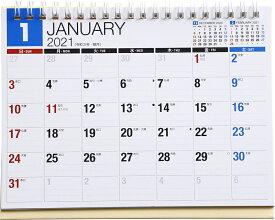 2021年版 1月始まりE155 エコカレンダー卓上 高橋書店 B6サイズ (卓上)