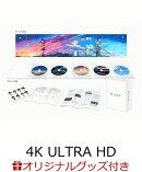 【楽天ブックス限定セット】「君の名は。」Blu-rayコレクターズ・エディション 4K Ultra HD Blu-ray同梱5枚組【4K U…