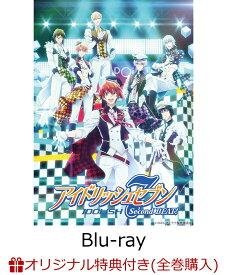 【楽天ブックス限定全巻購入特典】アイドリッシュセブン Second BEAT! 3(特装限定版)【Blu-ray】 [ IDOLiSH7 ]