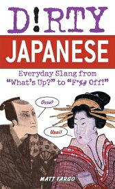 DIRTY JAPANESE(P) [ MATT/MACK FARGO, LINDSAY ]