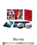 【楽天ブックス限定先着特典】東京リベンジャーズ スペシャル・エディション【Blu-ray】(キービジュアルB5下敷き)