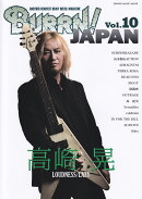 BURRN! JAPAN(Vol.10)