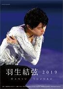 卓上 羽生結弦(2019年1月始まりカレンダー)