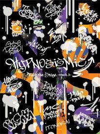 『ヒプノシスマイクーDivision Rap Battle-』Rule the Stage -track.3- 初回限定版DVD [ 東山義久 ]