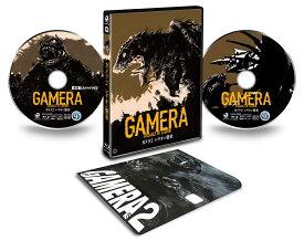 『ガメラ2 レギオン襲来』 4Kデジタル修復 Ultra HD Blu-ray 【HDR版】(4K Ultra HD Blu-ray +Blu-ray 2枚組) 【4K ULTRA HD】 [ 永島敏行 ]