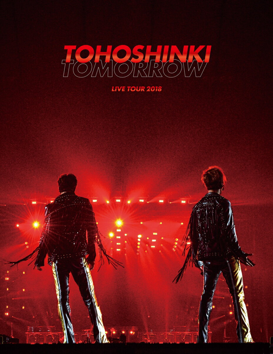 東方神起 LIVE TOUR 2018 〜TOMORROW〜(初回生産限定盤)(スマプラ対応) [ 東方神起 ]