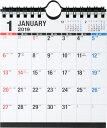 2019年版 1月始まり E156 エコカレンダー壁掛卓上B6変型サイズ 2019年1月始まり ([カレンダー])