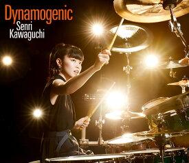 Dynamogenic (初回限定盤 CD+Blu-ray) [ 川口千里 ]