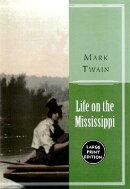 Life Mississippi LP