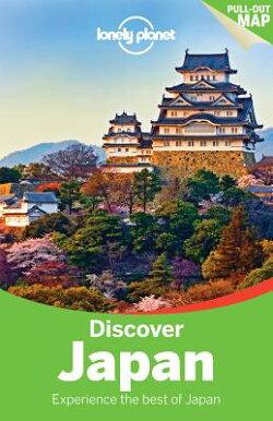 DISCOVER JAPAN 3/E(P)