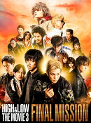 HiGH & LOW THE MOVIE 3〜FINAL MISSION〜(豪華盤)【Blu-ray】