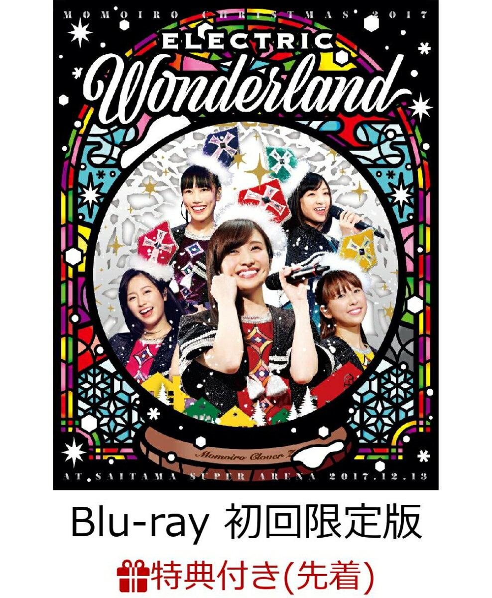 【先着特典】ももいろクリスマス2017 〜完全無欠のElectric Wonderland〜 LIVE Blu-ray(初回限定版)(ももクリ2017 オリジナルアクリルキーホルダー付き)【Blu-ray】 [ ももいろクローバーZ ]