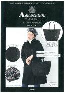 Aquascutum LONDON トレンチバッグBOOK BLACK