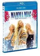 マンマ・ミーア! ヒア・ウィー・ゴー ブルーレイ+DVDセット(英語歌詞字幕付き)【Blu-ray】