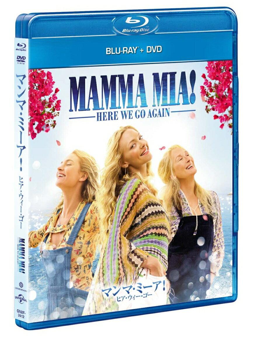 マンマ・ミーア! ヒア・ウィー・ゴー ブルーレイ+DVDセット(英語歌詞字幕付き)【Blu-ray】 [ アマンダ・セイフライド ]