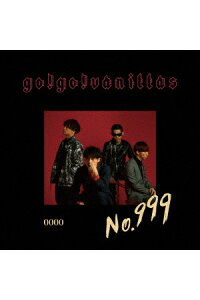 No.999[go!go!vanillas]
