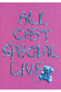 a−nation'08〜avex_ALL_CAST_SPECIAL_LIVE〜20th_Anniversary_Special_Edition〈2枚組〉