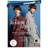 stamp!(act_09) 特集:鈴木拡樹×有澤樟太郎 (カドカワエンタメムック Star Creators! PLU)
