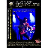 DVD>40th ANNIVERSARY BEST OF THE BEST LI (<DVD>)