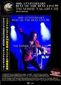 40th ANNIVERSARY BEST OF THE BEST LIVE!!!!! TSUYOSHI NAGABUCHI DVD BOOK [ 長渕 剛 ]