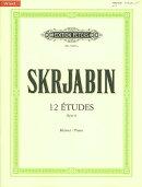 【輸入楽譜】スクリャービン, Aleksandr Nikolaevich: 練習曲集 Op.8