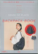 SENSE OF PLACE by URBAN RESEARCH BACKPAC