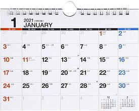 2021年版 1月始まりE158 エコカレンダー壁掛・卓上兼用 高橋書店 B6サイズ (壁掛・卓上兼用)