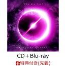 【先着特典】Who Are You? (CD+Blu-ray+スマプラ) (B2ポスター付き)