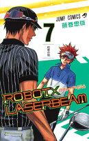 ROBOT×LASERBEAM 7